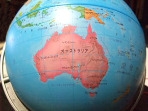 しゃべる地球儀パーフェクトグローブ面積オーストラリア