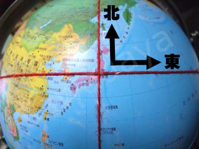 しゃべる地球儀パーフェクトグローブ東京から真東