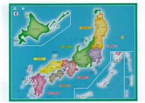しゃべる地球儀パーフェクトグローブジオペディアGEOPEDIA日本地図M