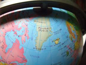 しゃべる地球儀パーフェクトグローブ面積グリーンランド